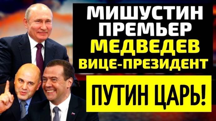 """Срочно! Развал КОМАНДЫ Зеленского, ПЛАНЫ Путина на ВЛАСТЬ и последние НОВОСТИ о """"Северном потоке-2"""""""