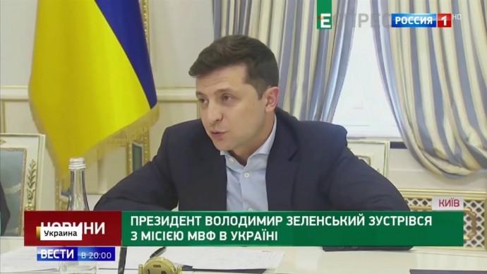 3eлeнcкий ПOПЫTAЛCЯ OБЪЯCHИTЬCЯ с народом Укpaины и HOBЕЙШИE poccийcкие Су-35!