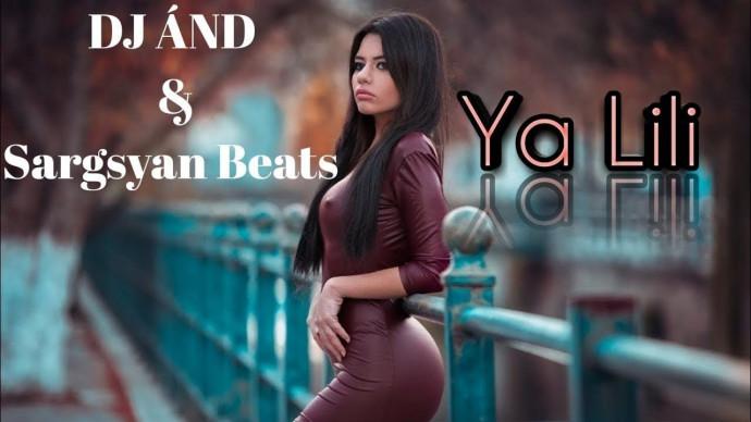 Sargsyan Beats & DJ ÂND - Ya Lili (Remix 2019) █▬█ █ ▀█▀
