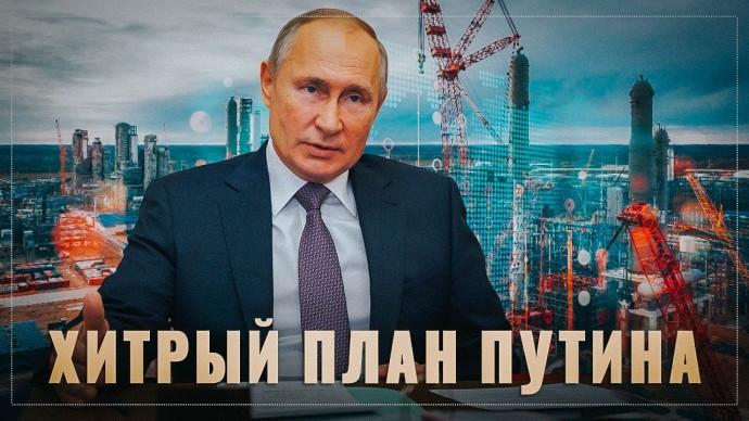 До активистов Майдана начало доходить. Очередной хитрый план Путина