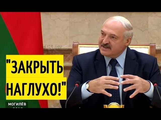 Срочно! Лукашенко ЗАКРЫЛ границу с Украиной! Обсуждение