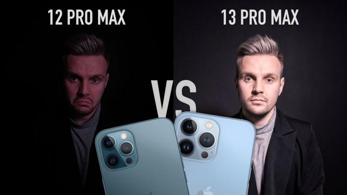 Фотобитва - iPhone 13 Pro Max против iPhone 12 Pro Max, насколько лучше новые камеры?