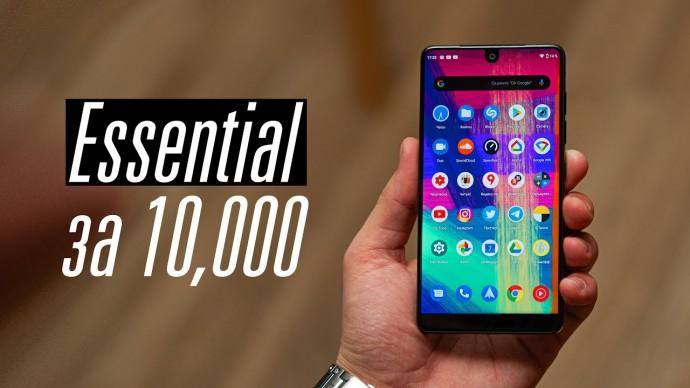 Essential Phone за 10 000 руб. в 2019! Можно брать?