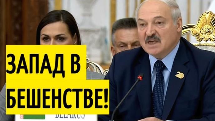 Срочно! Лукашенко призвал Китай и Россию ИЗБАВИТЬСЯ от доллара!
