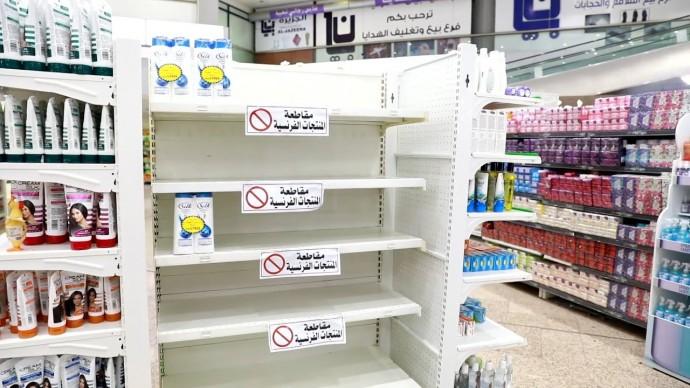 Бойкот и протесты: как мусульманские страны реагируют на заявление Макрона после теракта