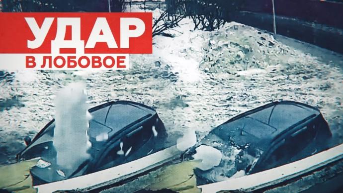 Глыба льда упала на автомобиль с людьми под Мурманском
