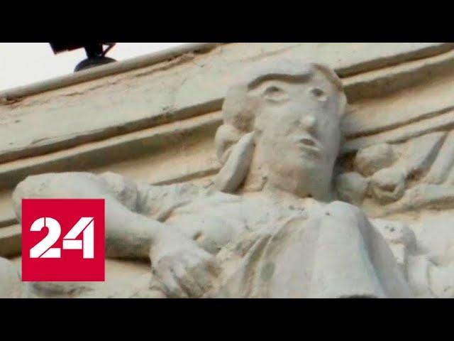 """""""Где глаза?"""": испанцы возмущены реставрацией главной статуи Паленсии - Россия 24"""