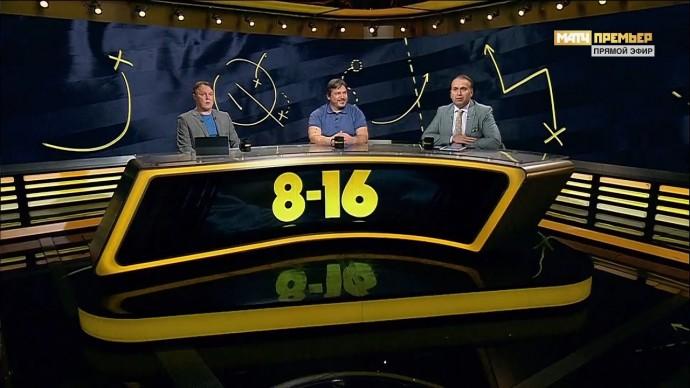 «8-16»: Вадим Евсеев, Игорь Колыванов. Выпуск от 05.04.2021