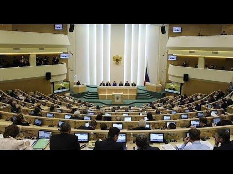 Заседание Совета Федерации. Полное видео