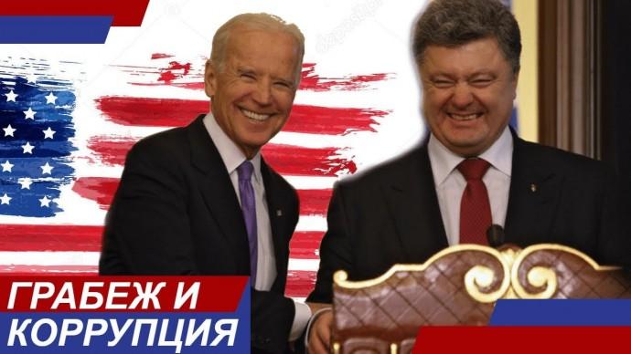 Адвокат Дональда Трампа Руди Джулиани обнародовал выводы из своей поездки на Украину