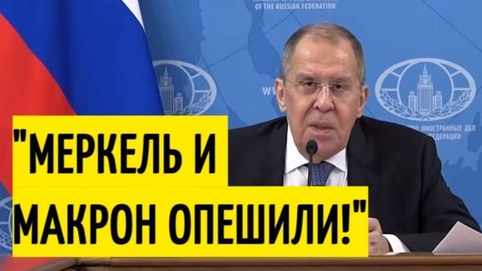 Заявление Лаврова ОШАРАШИЛО Украину и её союзников!
