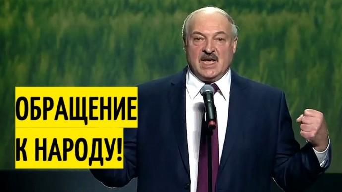 Срочно! Лукашенко объявил о ЗАКРЫТИИ границ с Западом! МОЩНОЕ обращение к народу Белоруссии!