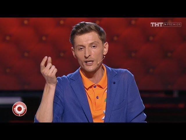 Павел Воля - Про Сочи и виды загара (Comedy Club, 2016)