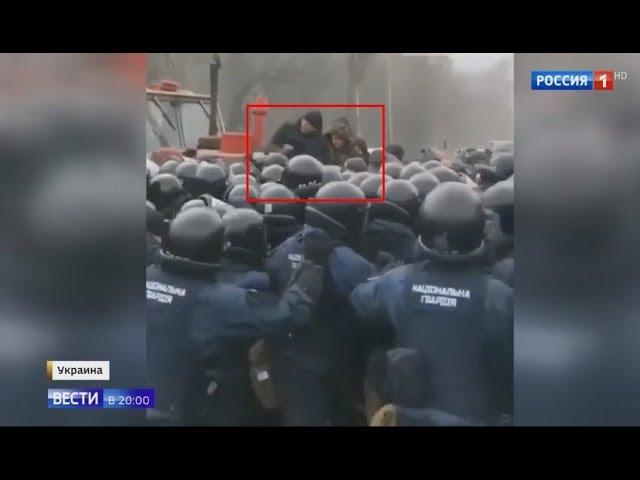 """""""Майдан"""" на Полтавщине! ОБЕЗУМЕВШИЕ украинцы устроили СТЫЧКИ с полицией"""
