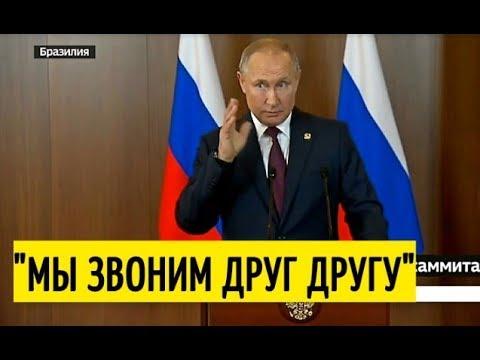 ⚡Срочно! Путин о встрече с Зеленским и УГPOЗЕ прекращения ТРАНЗИТА газа через Украину