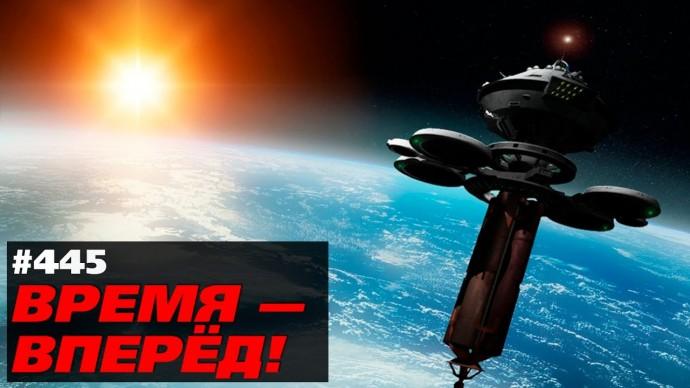 Россия начала строить «русский Мир» в космосе. Вот почему