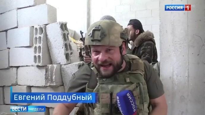 Евгений Поддубный об американском ЛИЦЕМЕРИИ в Афганистане!
