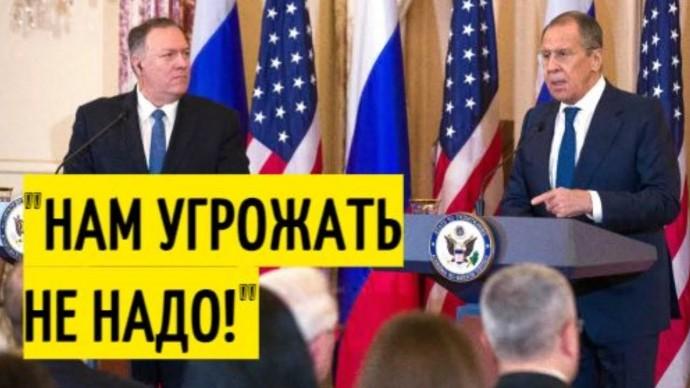 Срочно! Лавров РАЗМАЗАЛ санкции Вашингтона по делу Навального!
