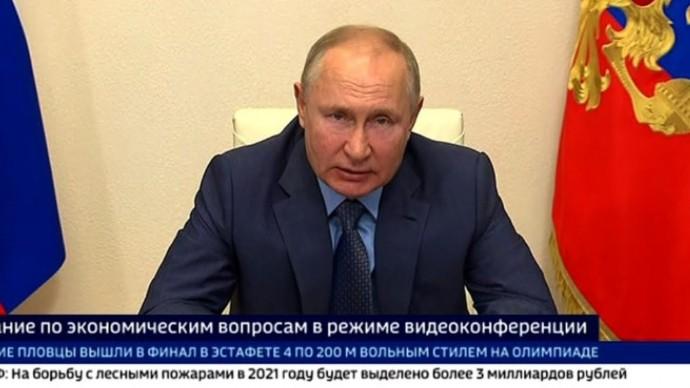 Новое заявление Путина про США и доллар!
