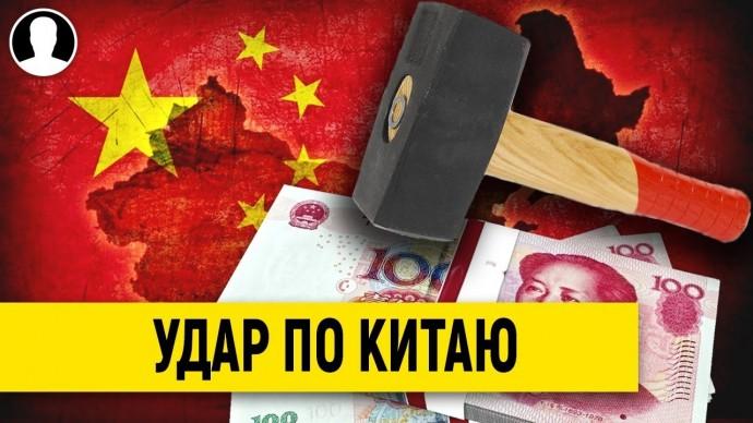 Рекордный обвал экономики Китая! Как победить кризис из-за коронавируса?