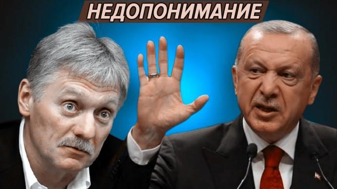 Эрдоган стоит на своём, но у Москвы по Карабаху другие планы