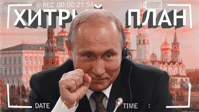 Как Путин спас Россию от войны с Западом и расколол его изнутри
