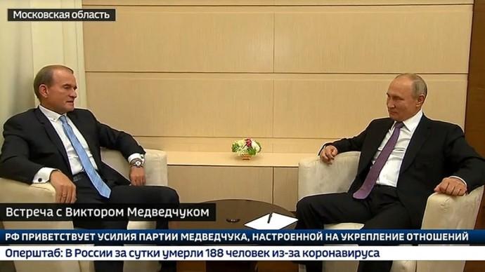 Срочно! Путин на встрече с Медведчуком заявил о готовности к восстановлению отношений с Киевом!
