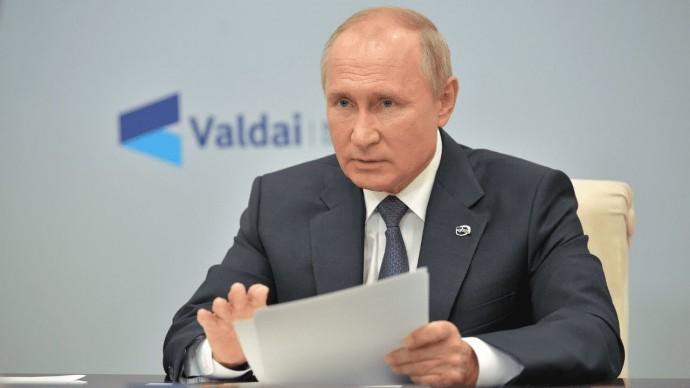 Выступление Путина на заседании дискуссионного клуба «Валдай» (полная запись)