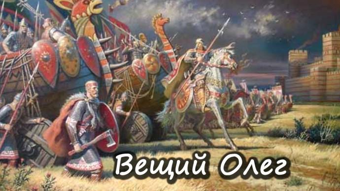"""Лариса Рубальская о фильме """"Вещий Олег"""""""