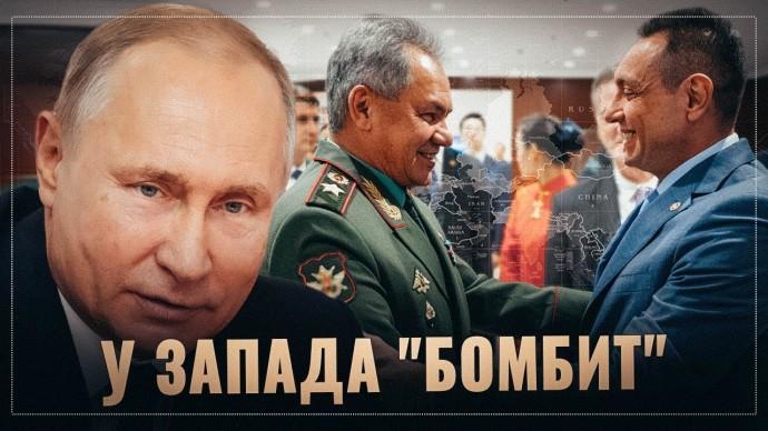 Россия заходит на Балканы