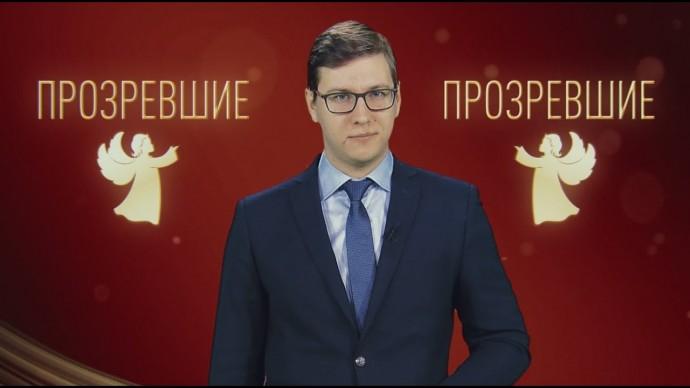 «Оскар» и политическая повестка: кто пишет антитрамповские речи лауреатам премии