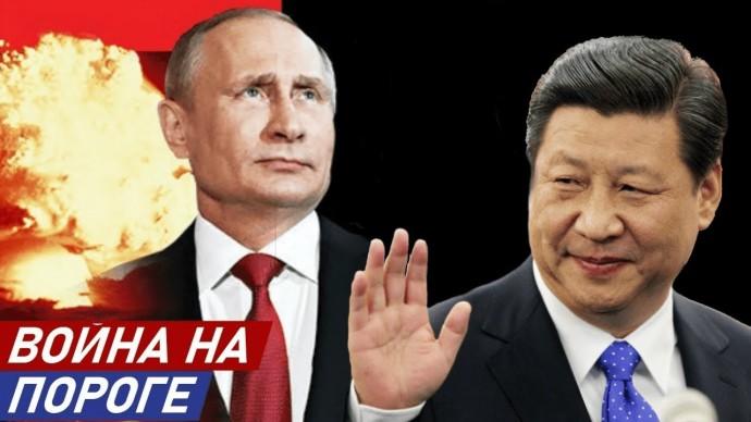 Россия и мир на пороге большой бойни. Ставка на смену режима. Часть 2