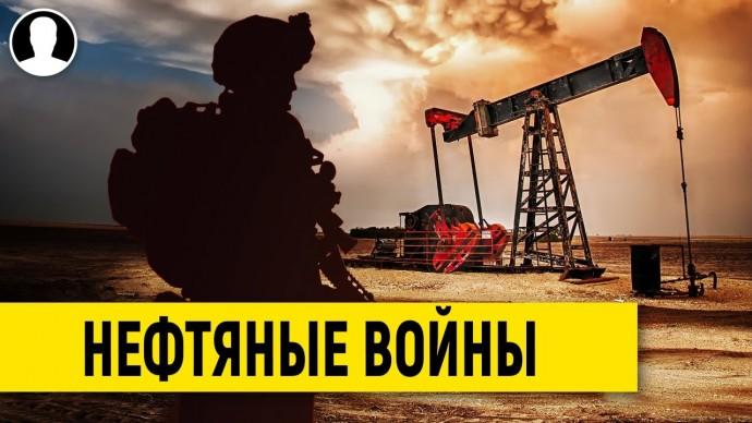 Нефтяная схватка Трампа с Россией: к чему она уже привела?