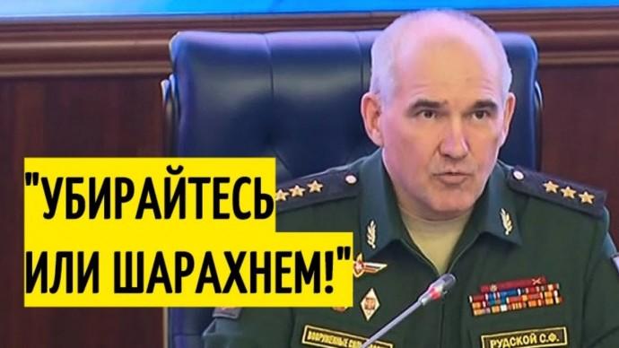 Срочно! Минобороны России ПРЕДУПРЕДИЛО США и НАТО на Чёрном море!