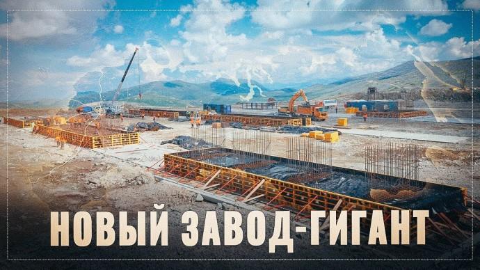 В России реализуется очередной гигантский проект. Удивительно, что о нем почти нигде не говорят