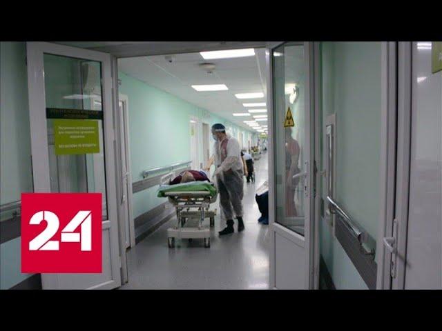 Данные о работниках на удаленке обезличены и надежно защищены - Россия 24