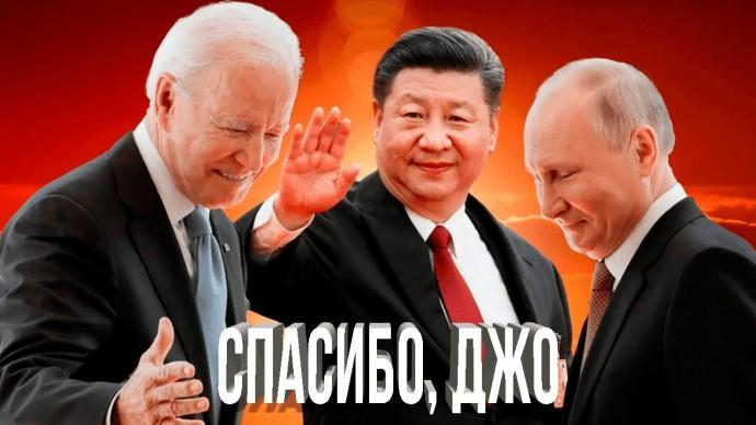 """Спасибо, Байден! Россия, благодаря США, получила шанс стать новой """"фабрикой мира"""" вместо Китая"""
