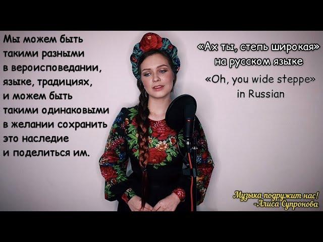 Алиса Супронова - Музыка подружит нас!/Alisa Supernova - Music will make us friends!