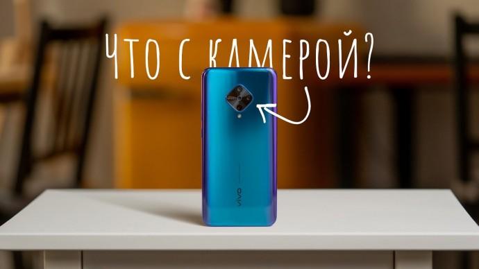 Ещё один необычный смартфон из Китая!