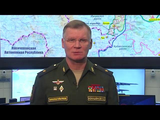 Генерал-майор Игорь Конашенков по ситуации в Нагорном Карабахе