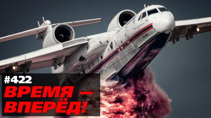 Только вперёд! В России взялись за новый авиадвигатель