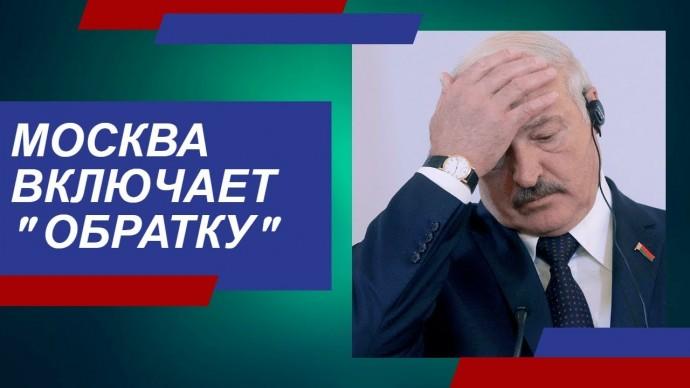 """Москва включает """"обратку"""". Креветки против """"грязного"""" нефтепровода"""