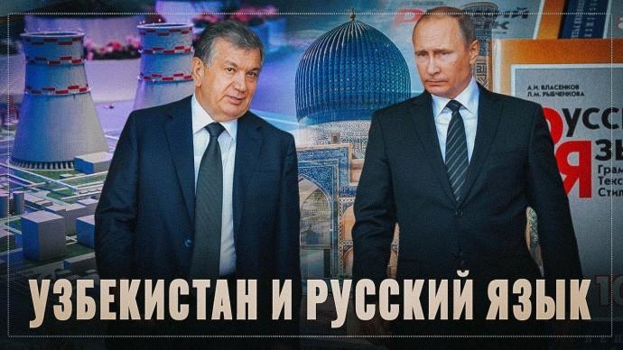 Мягкая сила России. Незаметно произошло событие, которое тянет на титул исторического и поворотного