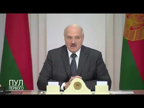Лукашенко назвал главную задачу, проблему и обеспокоенность