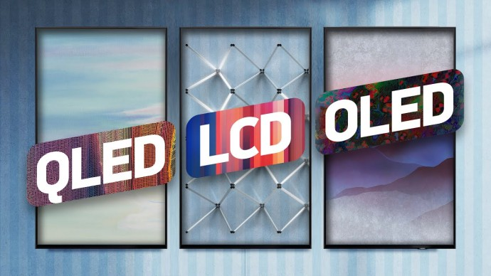OLED, QLED, LCD — в чём отличия и что выбрать?