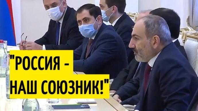 Первое ЗАЯВЛЕНИЕ Пашиняна на встрече с Лавровым в Ереване
