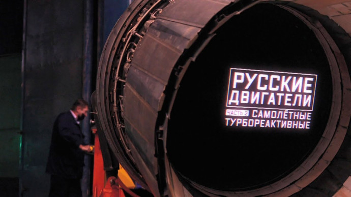 Русские двигатели. Часть 2. Самолётные турбореактивные