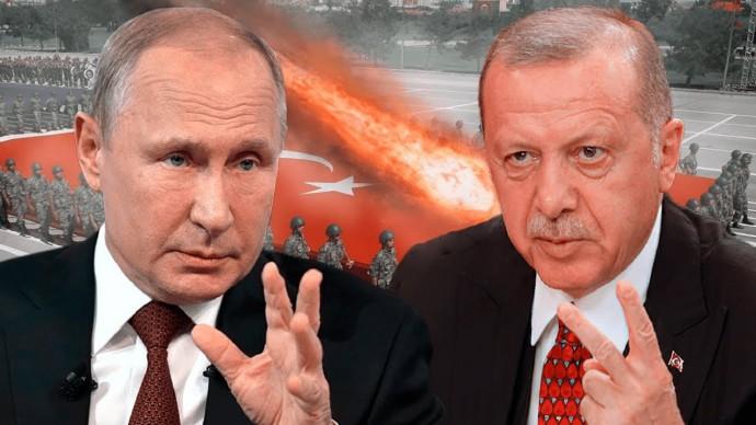 Три причины для войны между Россией и Турцией в Идлибе (Сирия)