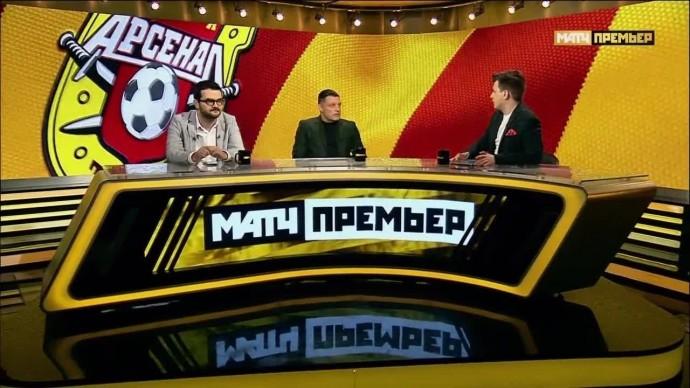 Студия МАТЧ ПРЕМЬЕР. «Арсенал»: итоги первой части сезона 2019/20