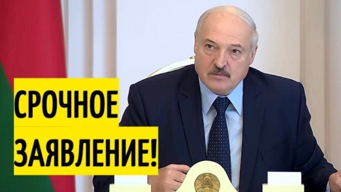 Срочно! Лукашенко заявил о ЗАДЕРЖАНИИ сотрудников Госдепа США работающих на Россию!
